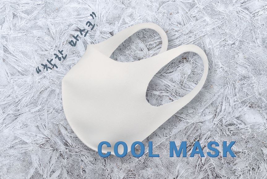 COOL MASK WHITEHEY MARTINI(헤이마르티니)