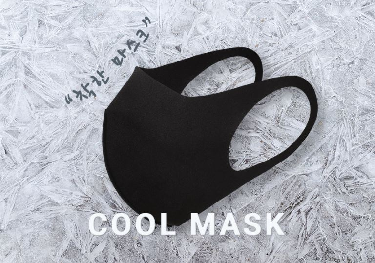 COOL MASK BLACKHEY MARTINI(헤이마르티니)